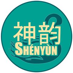 seal_shenyun.jpg